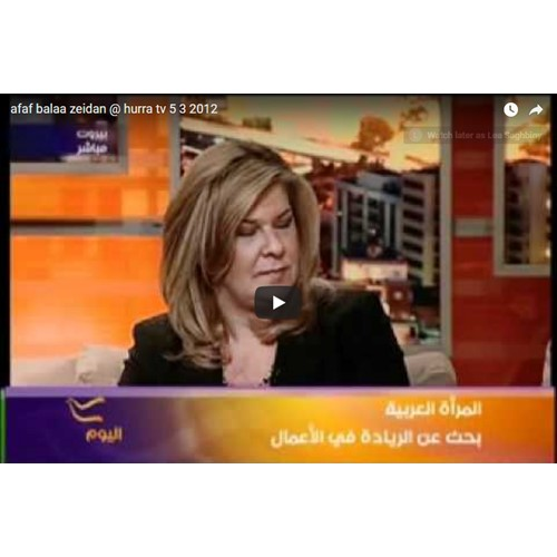 AWEP ON HURRA TV, APRIL 3, 2012