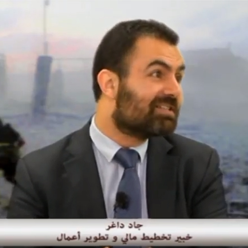 INTERVIEW ON MARIAM TV- INDEPENDENCE DAY