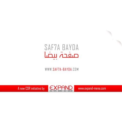 SAF7A BAYDA DOCUMENTARY & TESTIMONIALS