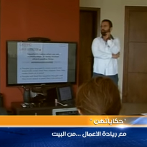 SAF7A BAYDA DOCUMENTARY ON HURRA TV