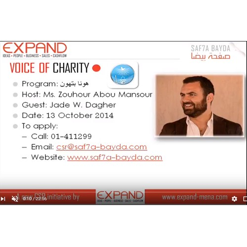SAF7A BAYDA INTERVIEW ON VOICE OF CHARITY - OCTOBER 13, 2014