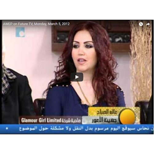 AWEP ON FUTURE TV, MARCH 5, 2012